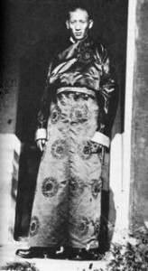 Kuchar Kunphel la