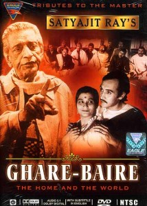Ghare Baire