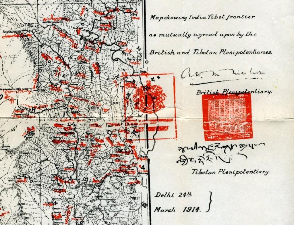 英国与西藏所签定的国界,即所谓的麦克马洪线图。