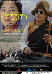 Acho Namgyal Poster