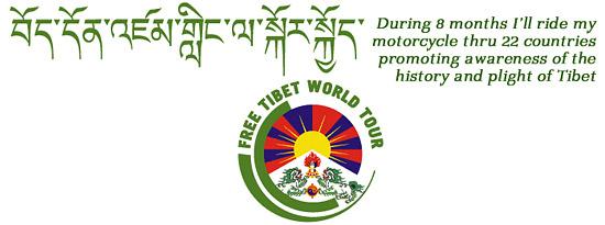 Free Tibet World Tour