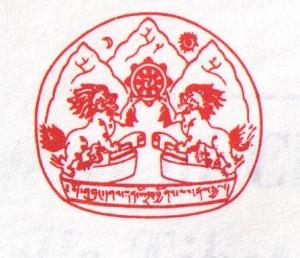Tibetan Seal 2