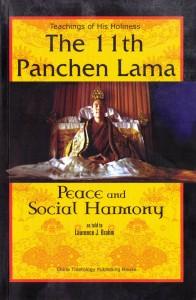 11th Panchen Lama-3