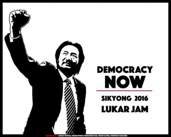 democracy_now