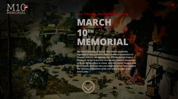 m10_memorial